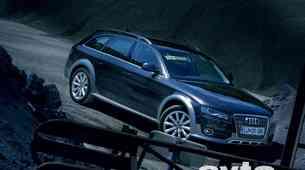 Audi A4 Allroad 3.0 TDI DPF (176 kW) Quattro