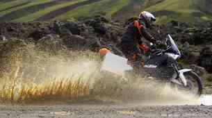 KTM Adventure in SMT cenejša za gotovino, oprema na obroke