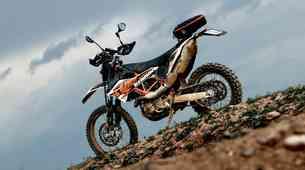 Test: KTM 690 Enduro R