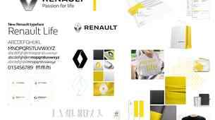 """""""Renault - Passion for Life"""" - novi podpis znamke Renault prihaja iz Slovenije"""