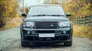 Naprodaj je Beckhamov Range Rover Sport