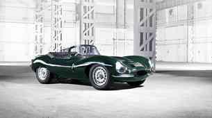 Jaguar bo spet izdeloval legendo