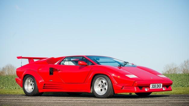 Naprodaj posebna Lamborghinija (foto: Newspress)