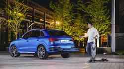 """Audi Q3 z dodatkom za mestno mobilnost: """"longboardom"""""""