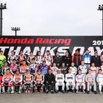 Alonso pod budnim očesom Marqueza preizkusil Hondin dirkalnik za MotoGP (foto: Honda Racing)