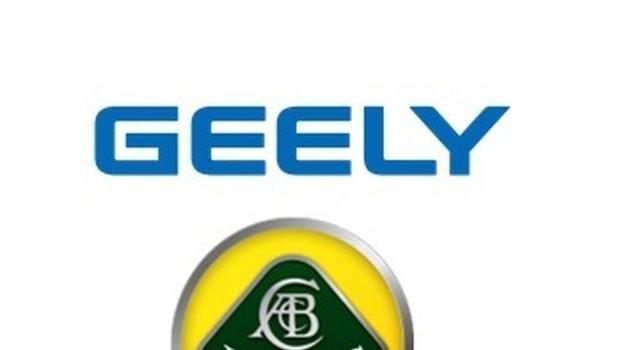 Geely novi večinski lastnik britanske avtomobilske znamke Lotus (foto: Lotus)