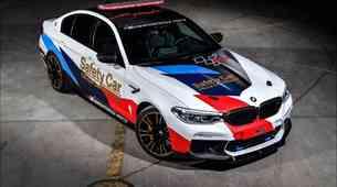 BMW praznuje 20 let sodelovanja s serijo MotoGP