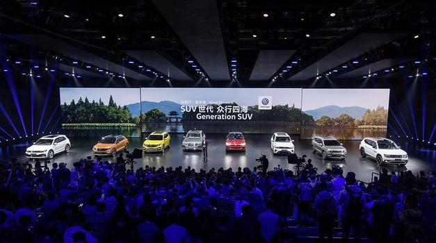 Novi Touareg le začetek Volkswagnove invazije na kitajski trg (foto: Volkswagen)