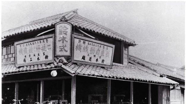 Zgodovina: Suzuki – majhen in odločen japonski velikan (foto: Suzuki)