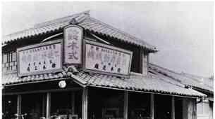 Zgodovina: Suzuki – majhen in odločen japonski velikan