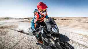 KTM pripravil poslastico za udeležence dirke KTM Adventure Rally