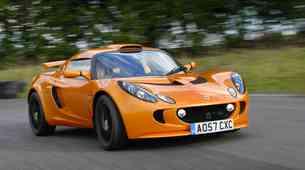 Zgodovina: Lotus – malo britansko podjetje z velikimi idejami