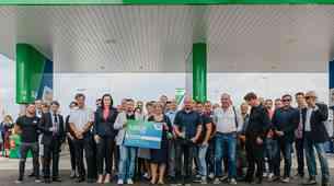OMV Slovenija je na Ptuju odprl svoj 107. bencinski servis