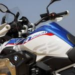 BMW predstavil R1250GS in R1250RT, v Sloveniji oba še letos (foto: BMW AG)
