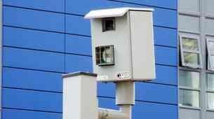 Na Hrvaškem kupili kar 59 'super radarjev', postavljajo novih 122 ohišij