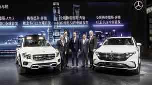 BAIC novi solastnik Daimlerja