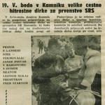 Medvode gostile največje legende slovenskega motociklističnega dirkanja (foto: Osebni arhiv)