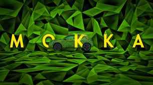 Nova Opel Mokka stavi na zeleno