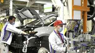Avtomobilska industrija - Poroke, partnerstva in - odhodi