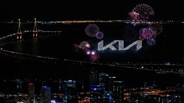 Kia razkrila nov logotip - a v ozadju se skriva še precej več (video) (foto: Kia)