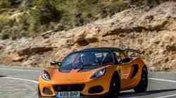 Lotus po 26 letih ukinja svoj najbolj prepoznaven model