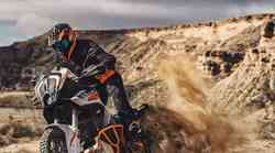 KTM 1290 Super Adventure R (2021)