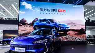 Kitajski telekomunikacijski gigant vstopa v avtomobilski svet. To je njihov prvi model