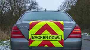 Če se vam je pokvarilo vozilo, je to morda rešitev pred naletom vozil od zadaj