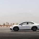 Premiera: Subaru WRX - povsem nov športnik, ki ga morda ne bomo mogli voziti (foto: Subaru)